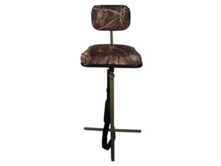 Tanglefree Tule Stool Steel and Nylon Realtree Max-4 Camo