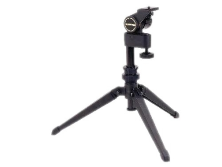 Bushnell Shooter Stand Tripod