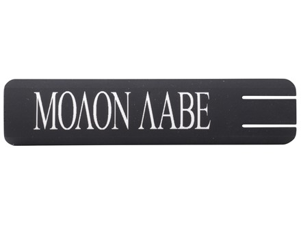 ERGO Full Profile Molon Labe Rail Cover Polymer Black