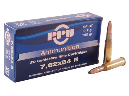 Prvi Partizan Ammunition 7.62x54mm Rimmed Russian (7.62x53mm Rimmed) 150 Grain Soft Point Box of 20