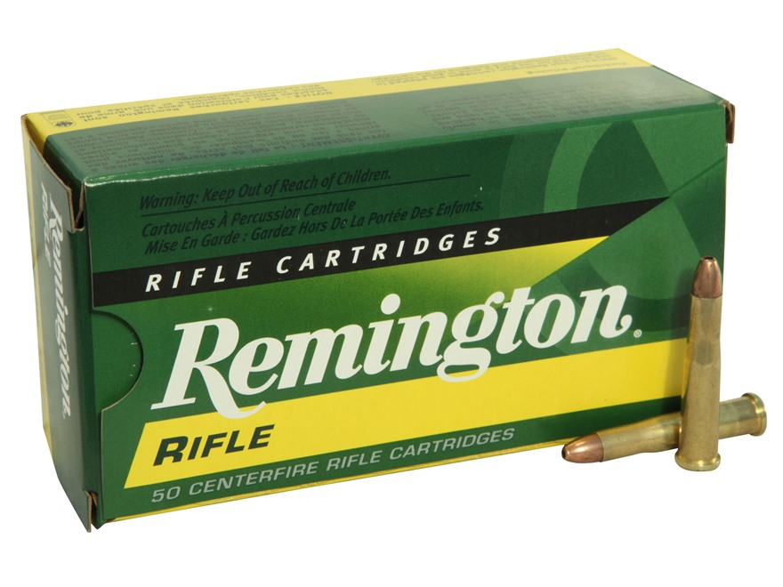 Remington Express Ammunition 22 Hornet 45 Grain Hollow Point Box of 50
