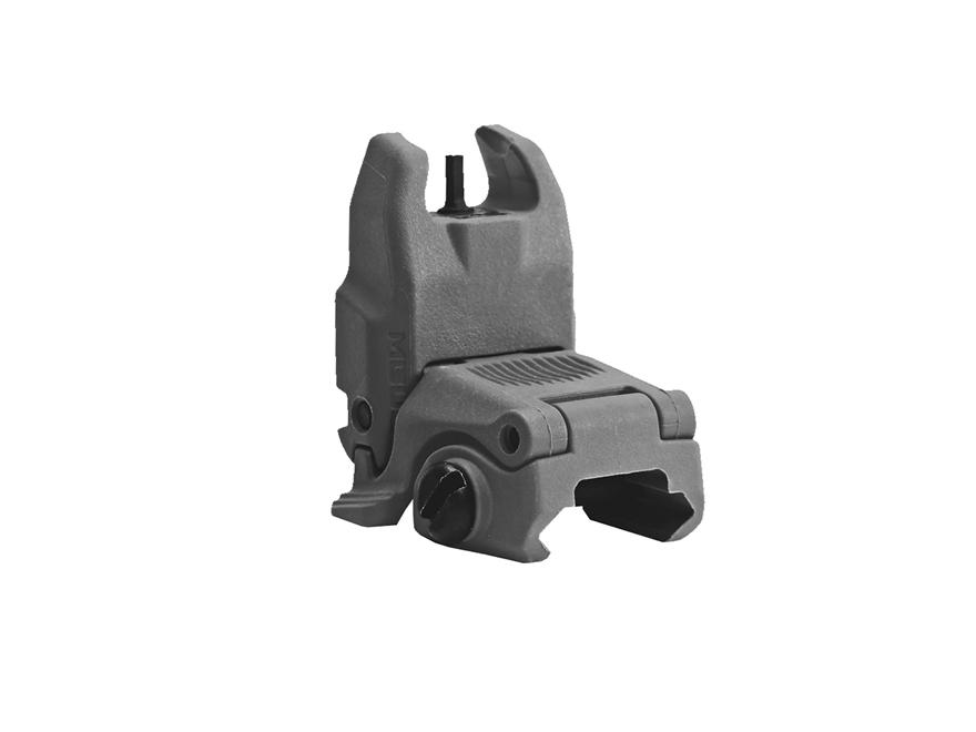 Magpul MBUS Gen 2 Flip-Up Front Sight Handguard Height AR-15 Polymer