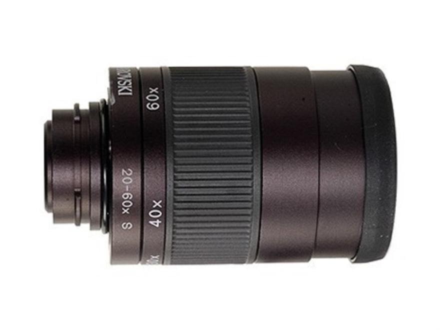 Swarovski Spotting Scope Eyepiece 20-60x with Lens Cover