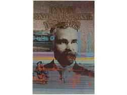 """Lyman: Centennial Journal"" Book by C Kenneth Ramage"