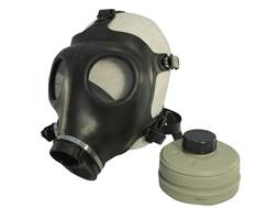 Military Surplus Israeli Gas Mask with Filter Grade 1 Size 1