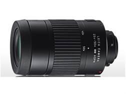 Leica APO-Televid Spotting Scope Aspheric Eyepiece 25-50x