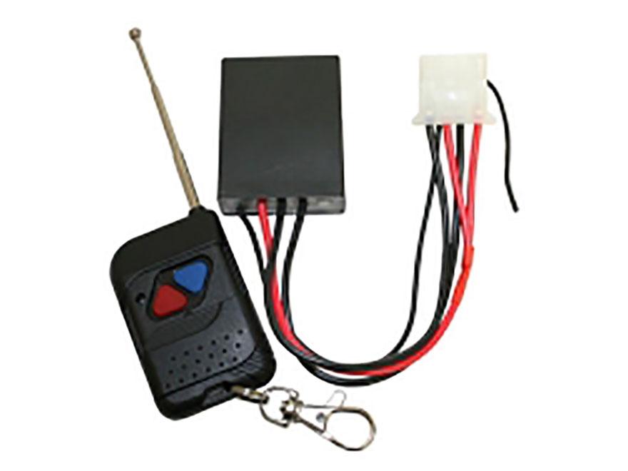 MOJO Multi Decoy Motion Decoy Remote Kit