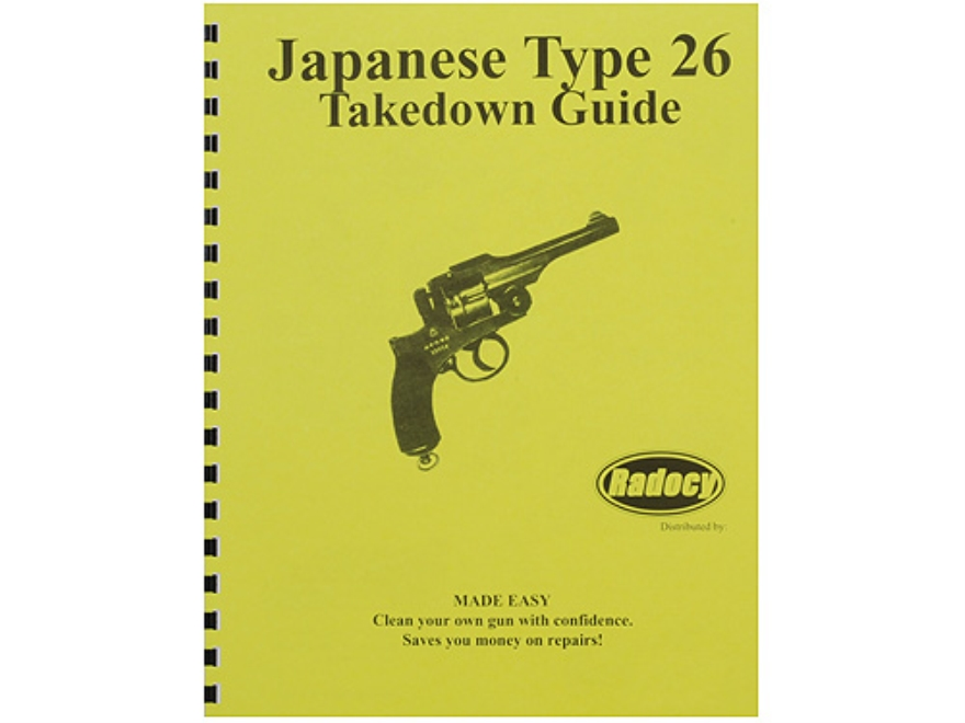 "Radocy Takedown Guide ""Japanese Type 26"""