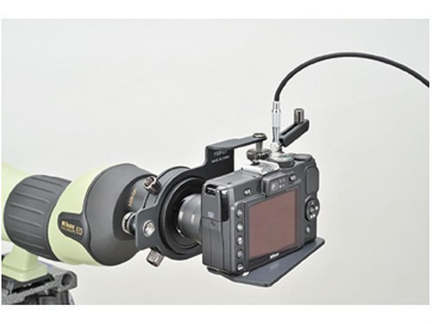 Nikon EDG Fieldscope Universal Digiscoping Bracket FSB-U1